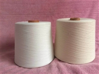 供應仿兔絨包芯紗 48/2包芯紗. 針織包芯紗批發
