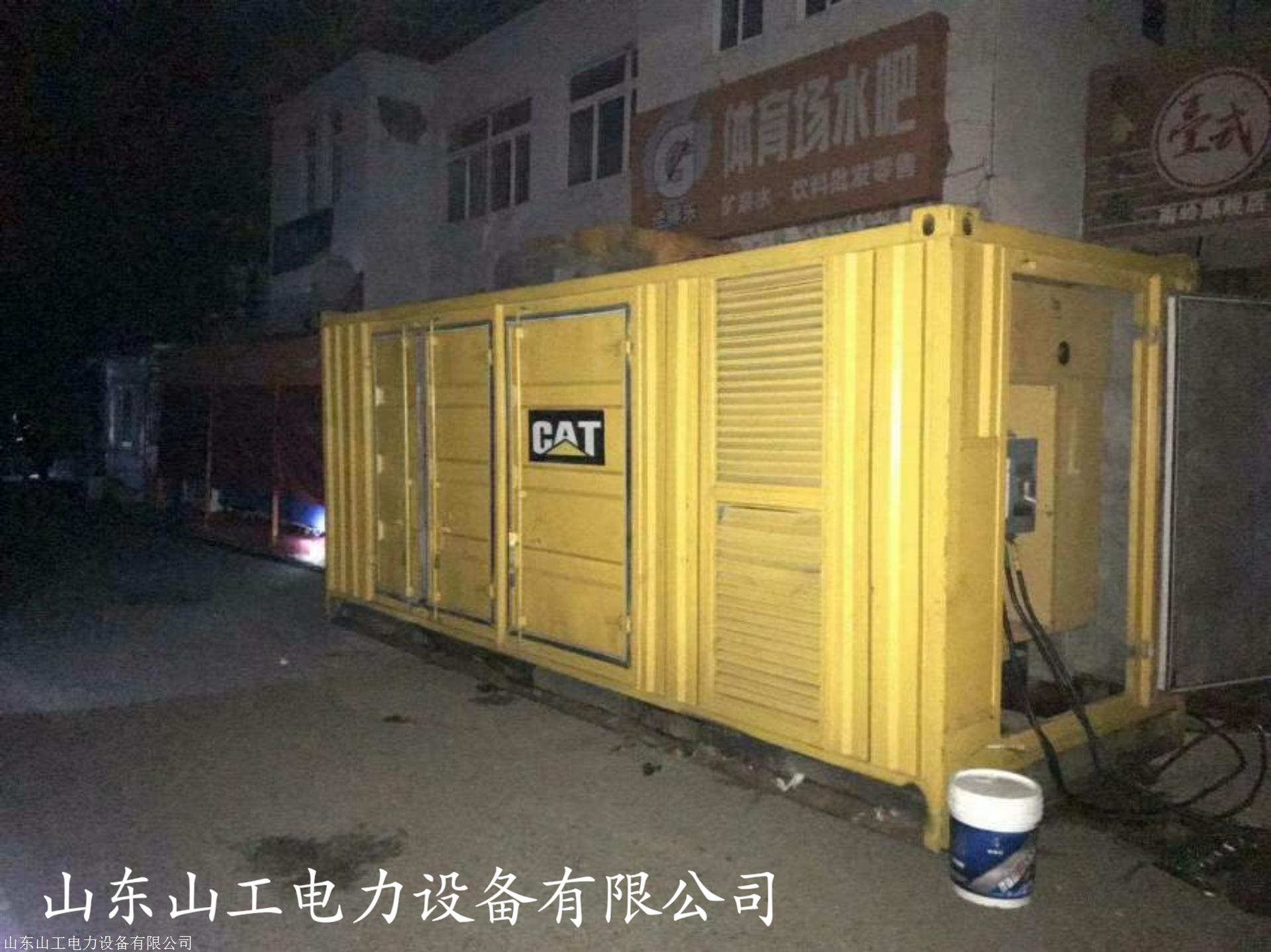 太原柴油发电机出租 租赁公司
