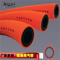 廠家直銷pvc阻燃高壓三膠兩線軟管 耐腐蝕抗壓力耐磨