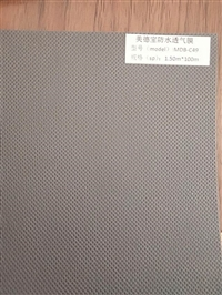 新闻:襄阳市木结构防潮膜价格查询