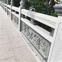 石欄桿專業定制  石欄桿價格  花崗巖石欄桿