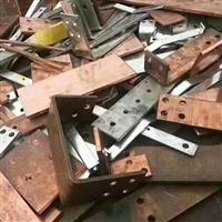 鐵嶺廢銅回收/鐵嶺廢銅回收多少錢一公斤/黃銅紫銅回收
