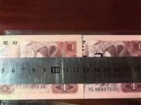 多印错版币去哪里拍卖可靠