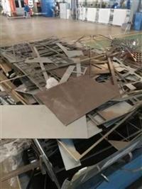 通辽白钢回收/通辽白钢回收多少钱一斤/铁岭白钢回收价格表