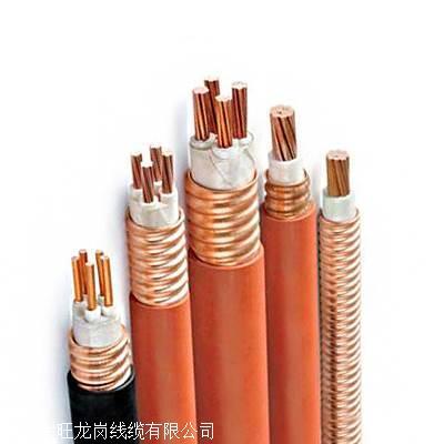 柔性矿物防火电缆BTTRZ5X6铜带铠装电缆5芯价格表