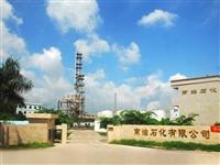 咸寧減少磨損全合成機油廠家