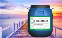 沈阳 AMP-100二阶反应型防水涂料 桥面防水粘结层厂家