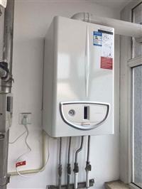 成都菲斯曼燃氣鍋爐售后電話 菲斯曼壁掛爐維修咨詢熱線