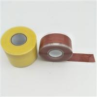 硅橡胶自粘带 自融硅胶带 电器绝缘防护