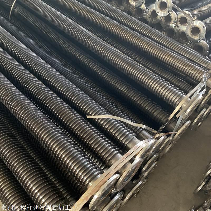 程祥厂家供应 碳钢翅片管
