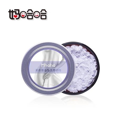 北京化妆品贴牌oem加工生产厂家