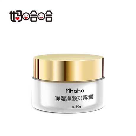 韩国化妆品oem生产厂家报价
