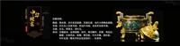 深圳国枰艺术拍卖公司征集 地点在什么地方
