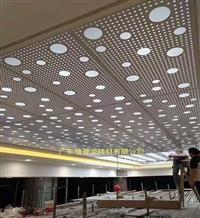 滁州冲孔铝单板厂家定制