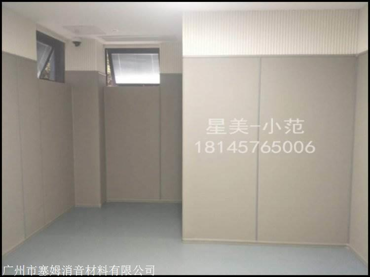 纪检监委审讯室 留置室防撞软包 新材料功能的选择