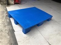 标准塑料托盘 印刷塑料托盘要求 防渗漏塑料托盘