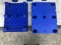 成都烟标印刷托盘厂家 包装印刷托盘价格 凹槽塑料托盘