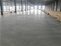 耐磨地面地坪价格厂家,混凝土固化剂地坪 奥坤地坪
