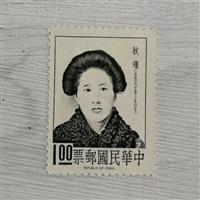 肖像邮票哪里展览展销快且安全