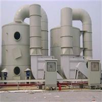 亳州vocs废气处理公司十年经验处理废气系统