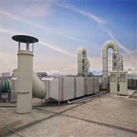 温州酸雾废气处理行业标杆经久耐用