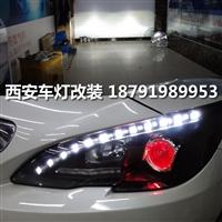 西安标致4008车灯升级海拉5透镜氙气大灯