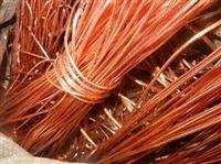 广州萝岗区废红铜收购价格,废铜收购公司免费上门回收