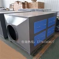 鶴壁活性炭過濾箱提供12個月售後