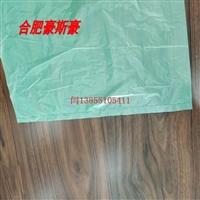 浙江臺州50*41綠色PE平口垃圾袋定制平口袋廠家