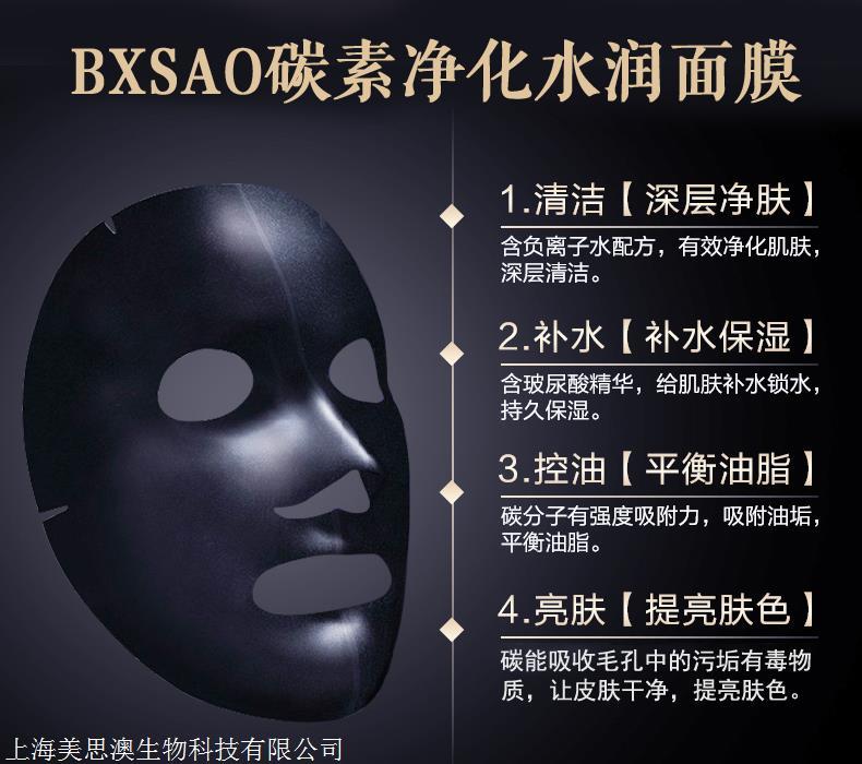 上海护肤品OEM代加工