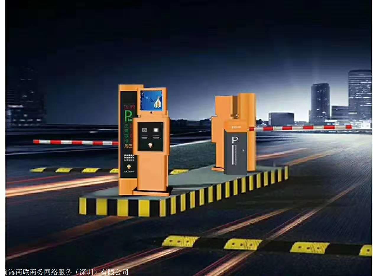 微信无感支付 做智慧停车场 无人值守停车场管理收费系统