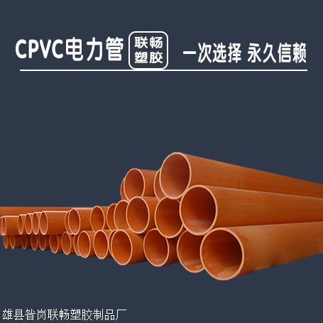四川pvc电力管生产厂家