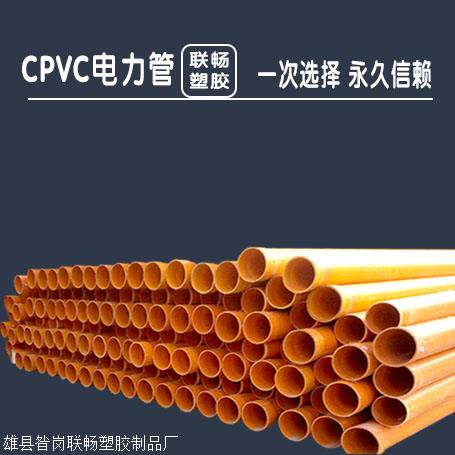 海南pvc电力管供应厂家