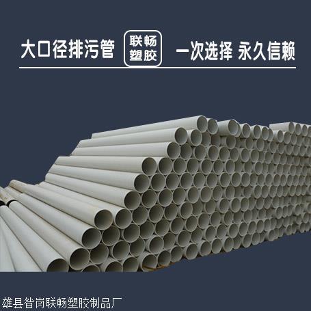 黑龙江电力管供应厂家