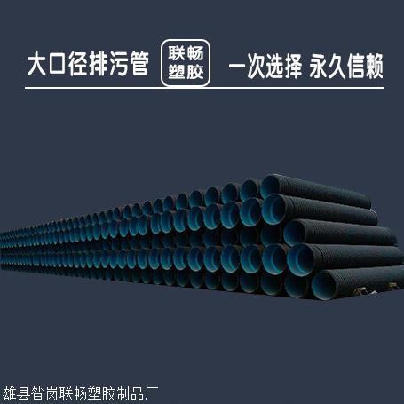 陕西pvc电力管厂家