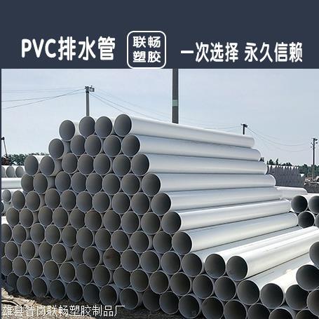 浙江电力管生产厂家