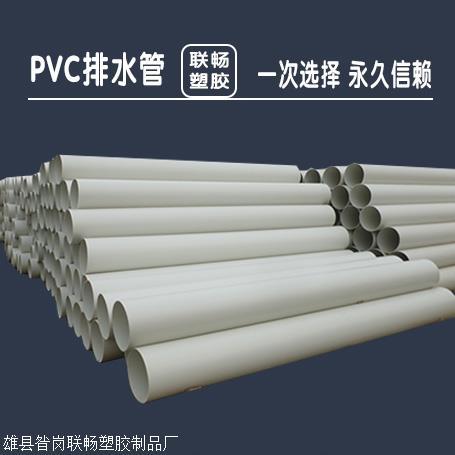 吉林pvc电力直埋管 PVC电力顶管生产厂家 260大口径电力管