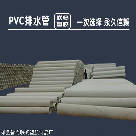 湖南电线电缆保护管厂家,电力管批发价格