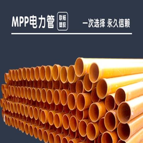 黑龙江CPVC电力管厂家价格