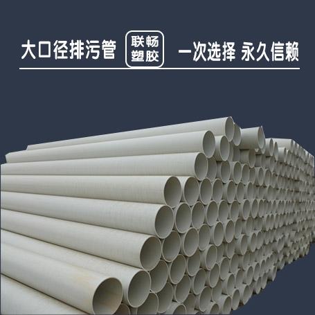 福建电力保护管生产厂家,国标电力管生产厂家