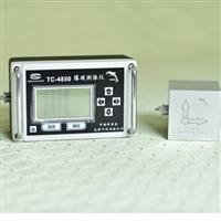 中科TC-4850爆破测振仪 振动记录仪 爆破监测仪 爆破检测仪