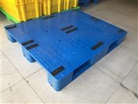 塑料托盘生产 全新料塑料托盘栈板 二手塑料托盘租赁