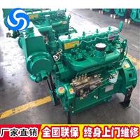 潍坊30kw柴油发电机组K4100D柴油机永磁式三相电机