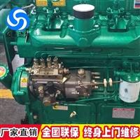 潍柴华丰50KW船用柴油机发电机组 潍坊发动机4105船用发动机