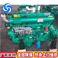 潍坊潍柴120千瓦移动拖车移动式防雨罩柴油发电机组120KW发电机组