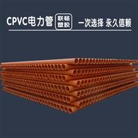 西藏cpvc电力管厂家批发
