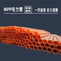 吉林电缆保护管厂家,cpvc电力管规格报价