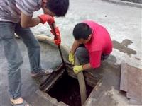 太原清洗管道-抽糞-清理化糞池污水池