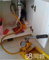 太原拆裝浴缸上下水管維修改造