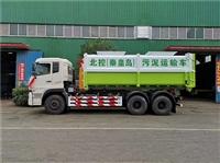 养猪场拉3吨4吨5立方粪污清运车